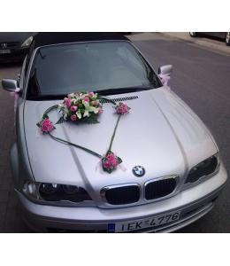 Στολισμός Αυτοκινήτου Γάμου σε Σχήμα Καρδιάς